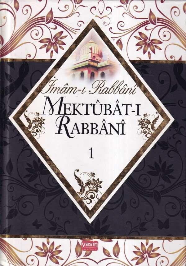 Mektubat-ı Rabbani  1-0.0