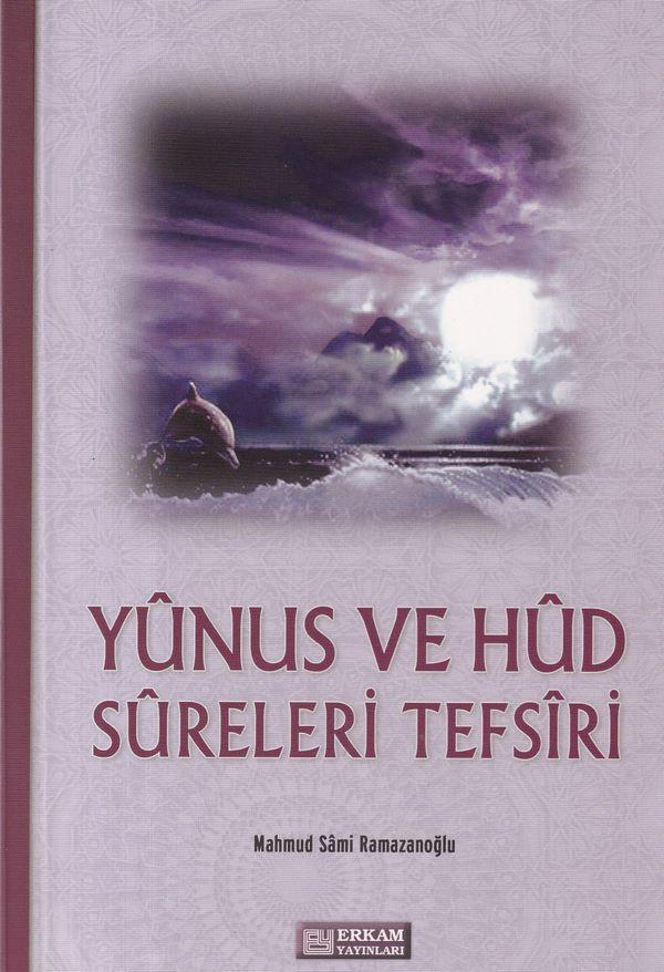 Yunus ve Hud Sureleri Tefsiri-0.0
