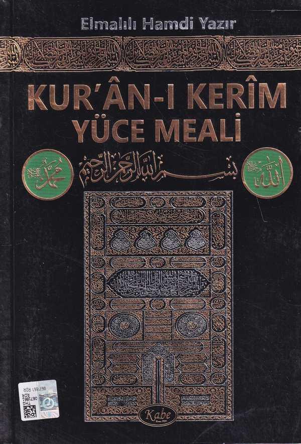 Kuranı Kerim Yüce Meali-