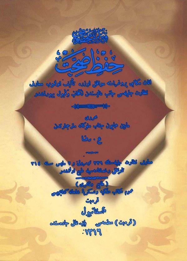 Kızlara Mahsus Hıfzı Sıhhat-قيزلره مخصوص حفظ صحت