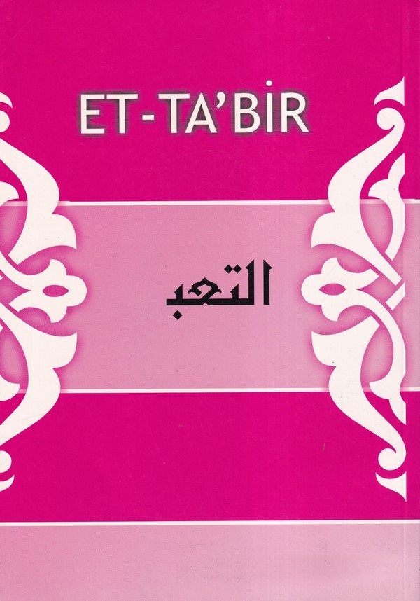 Et Tabir-التعبير