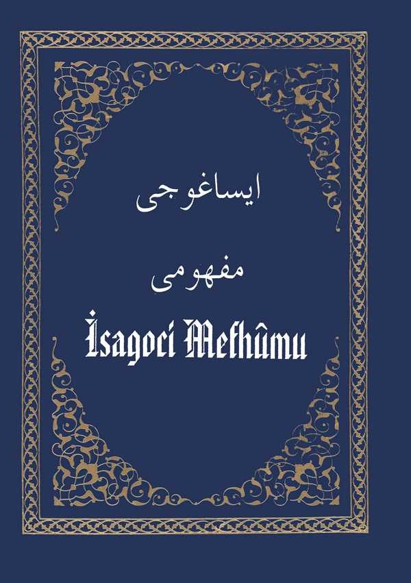 İsagoci Mefhumu-ايساغوجي مفهومي