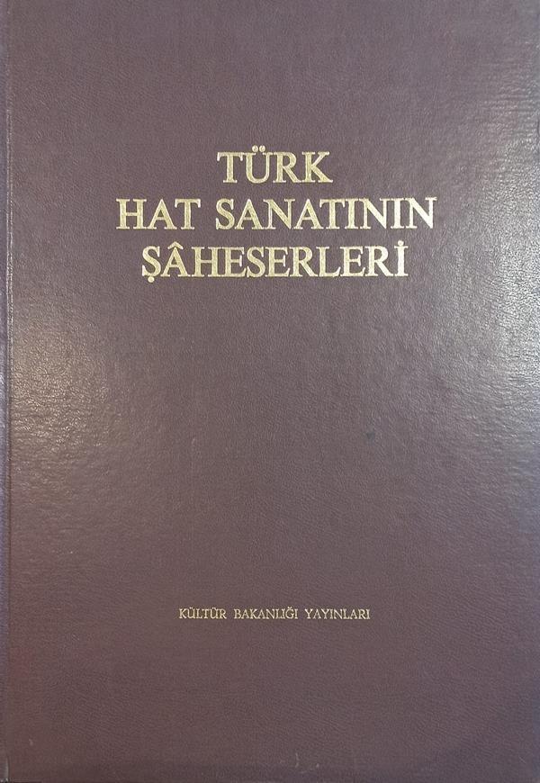 Türk Hat Sanatının Şaheserleri-